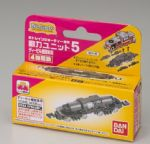 Band ai 93689Power Unit 5 for B Train Shorty Diesel Locomotive (4-axis drive)
